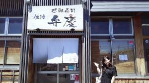 新潟へ行ってきました(^^)/